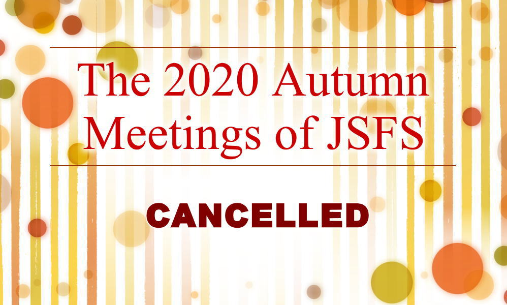 2020AutumnMeetings